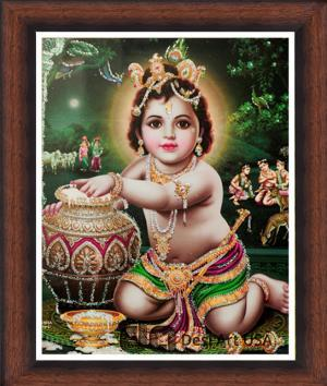 baby krishna ji