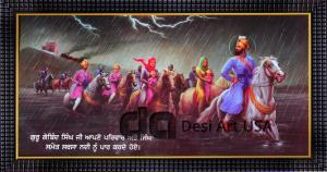 guru gobind singh ji with family