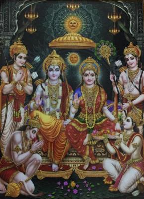 Lord Ram & sita